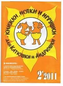 knizhki-notki