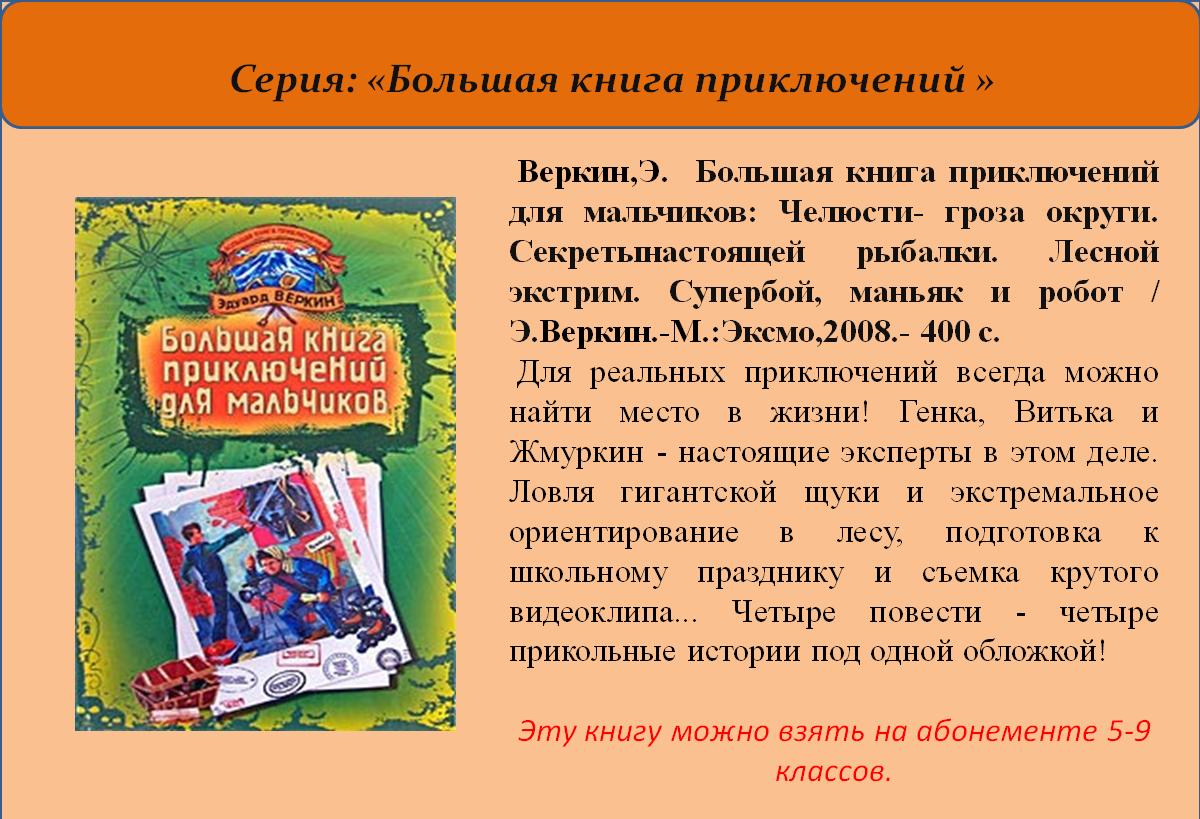 1bolshaya