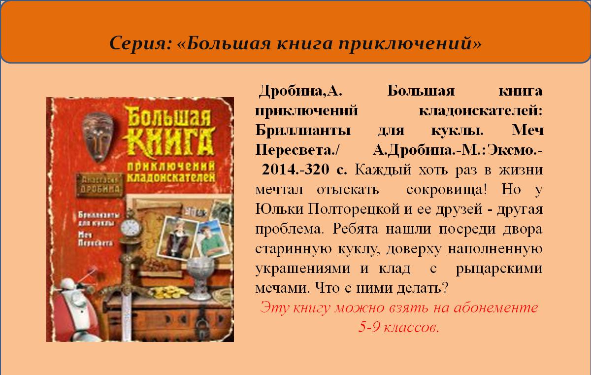 5bolshaya